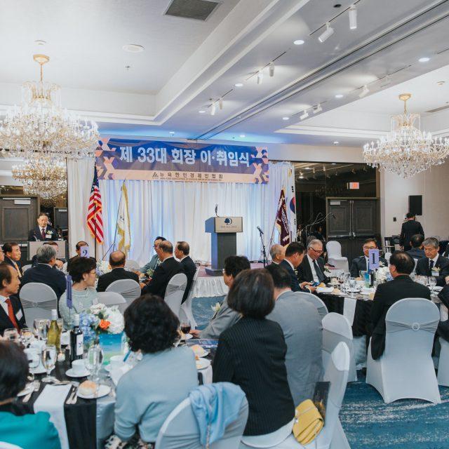https://nykbi.com/new/wp-content/uploads/2019/07/190607-NYKBI-Inauguration-Ceremony-014-640x640.jpg
