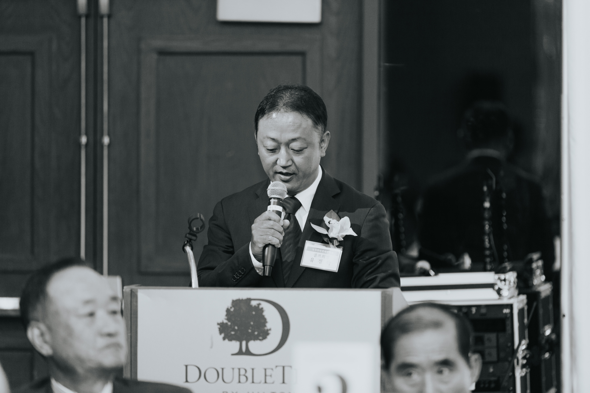 https://nykbi.com/new/wp-content/uploads/2019/07/190607-NYKBI-Inauguration-Ceremony-017.jpg