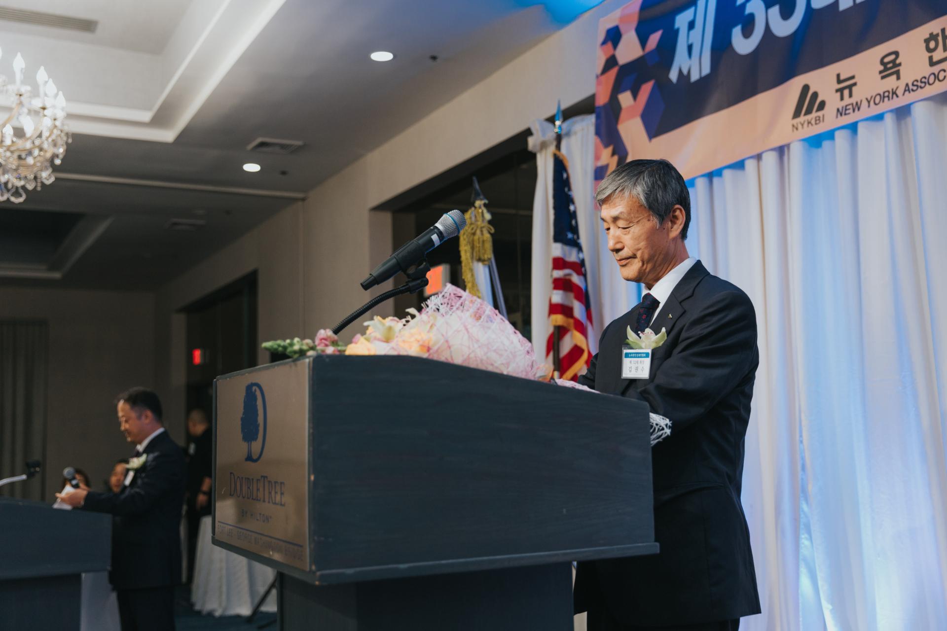 https://nykbi.com/new/wp-content/uploads/2019/07/190607-NYKBI-Inauguration-Ceremony-056.jpg