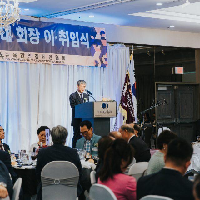 https://nykbi.com/new/wp-content/uploads/2019/07/190607-NYKBI-Inauguration-Ceremony-069-640x640.jpg