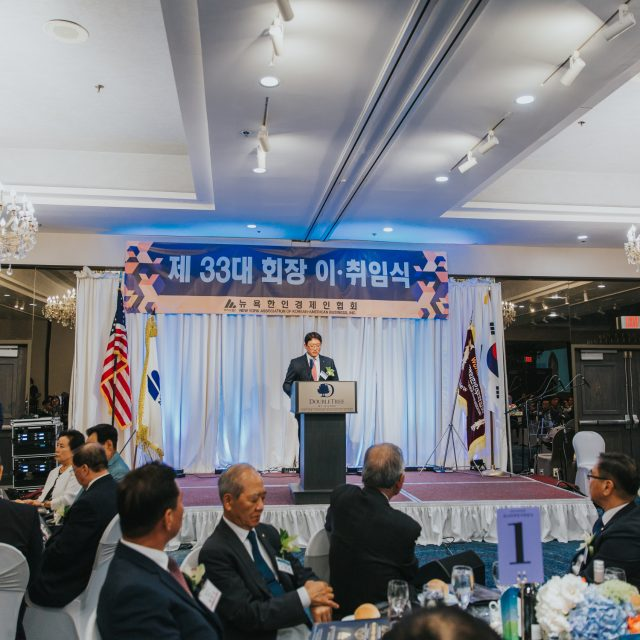 https://nykbi.com/new/wp-content/uploads/2019/07/190607-NYKBI-Inauguration-Ceremony-105-640x640.jpg