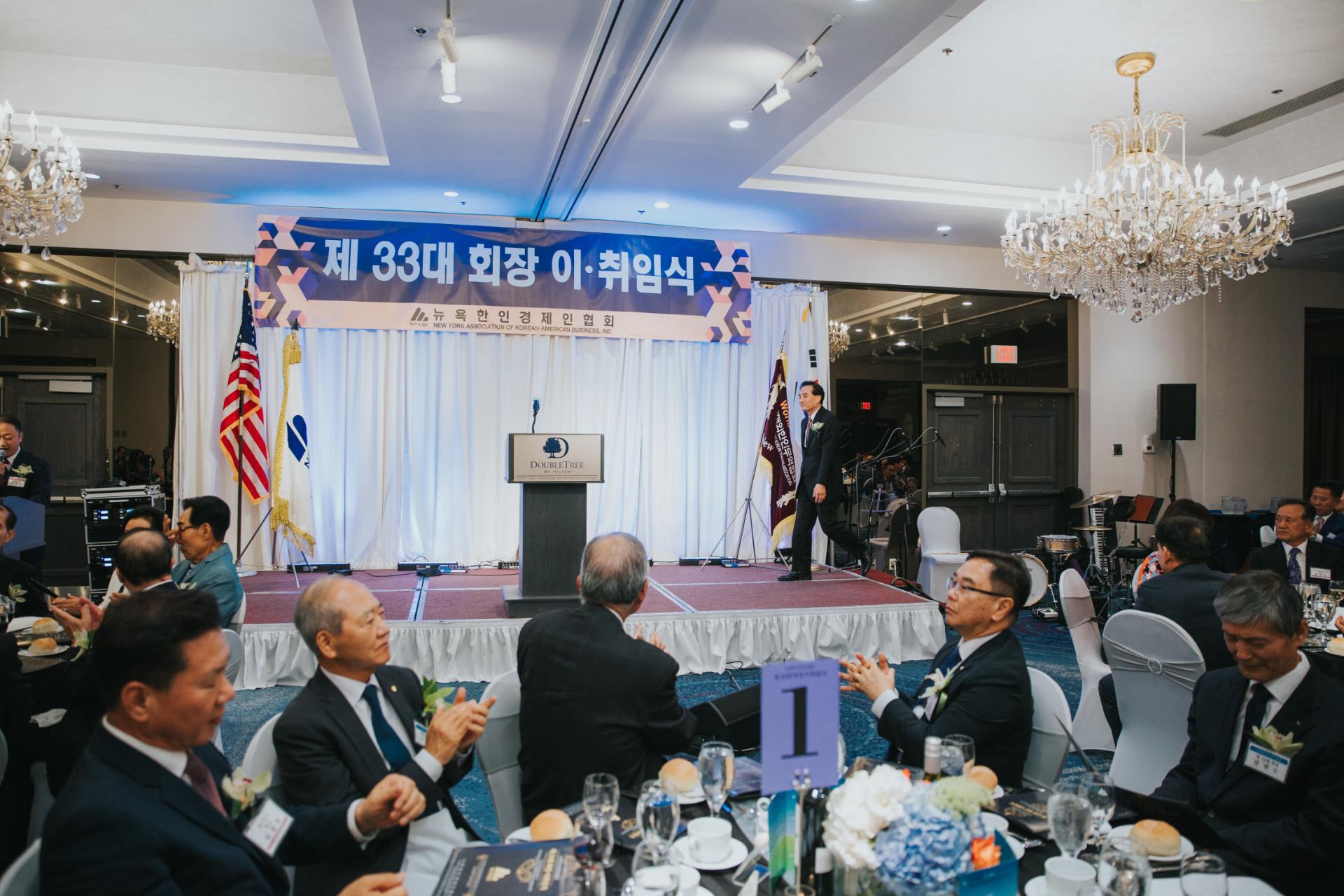 https://nykbi.com/new/wp-content/uploads/2019/07/190607-NYKBI-Inauguration-Ceremony-113.jpg
