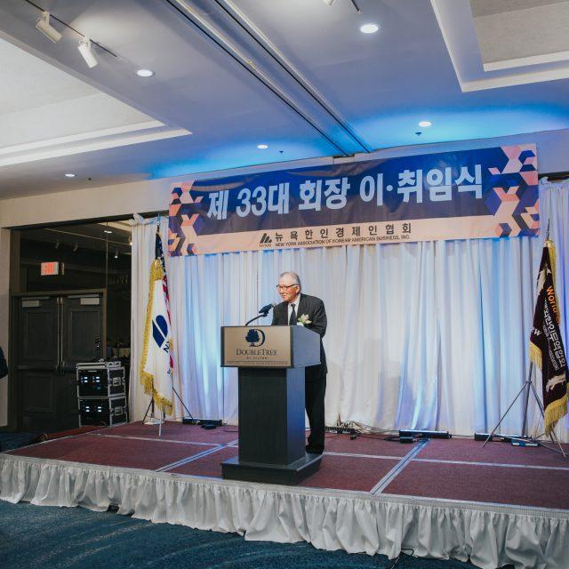 https://nykbi.com/new/wp-content/uploads/2019/07/190607-NYKBI-Inauguration-Ceremony-161-640x640.jpg