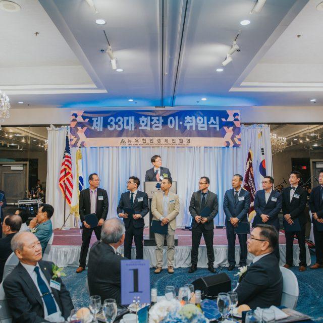 https://nykbi.com/new/wp-content/uploads/2019/07/190607-NYKBI-Inauguration-Ceremony-271-640x640.jpg