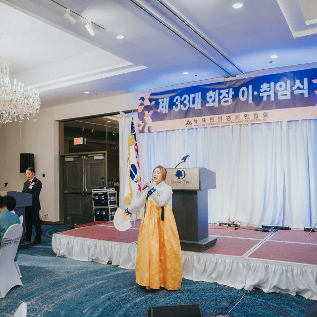 https://nykbi.com/new/wp-content/uploads/2019/07/190607-NYKBI-Inauguration-Ceremony-330-640x640.jpg