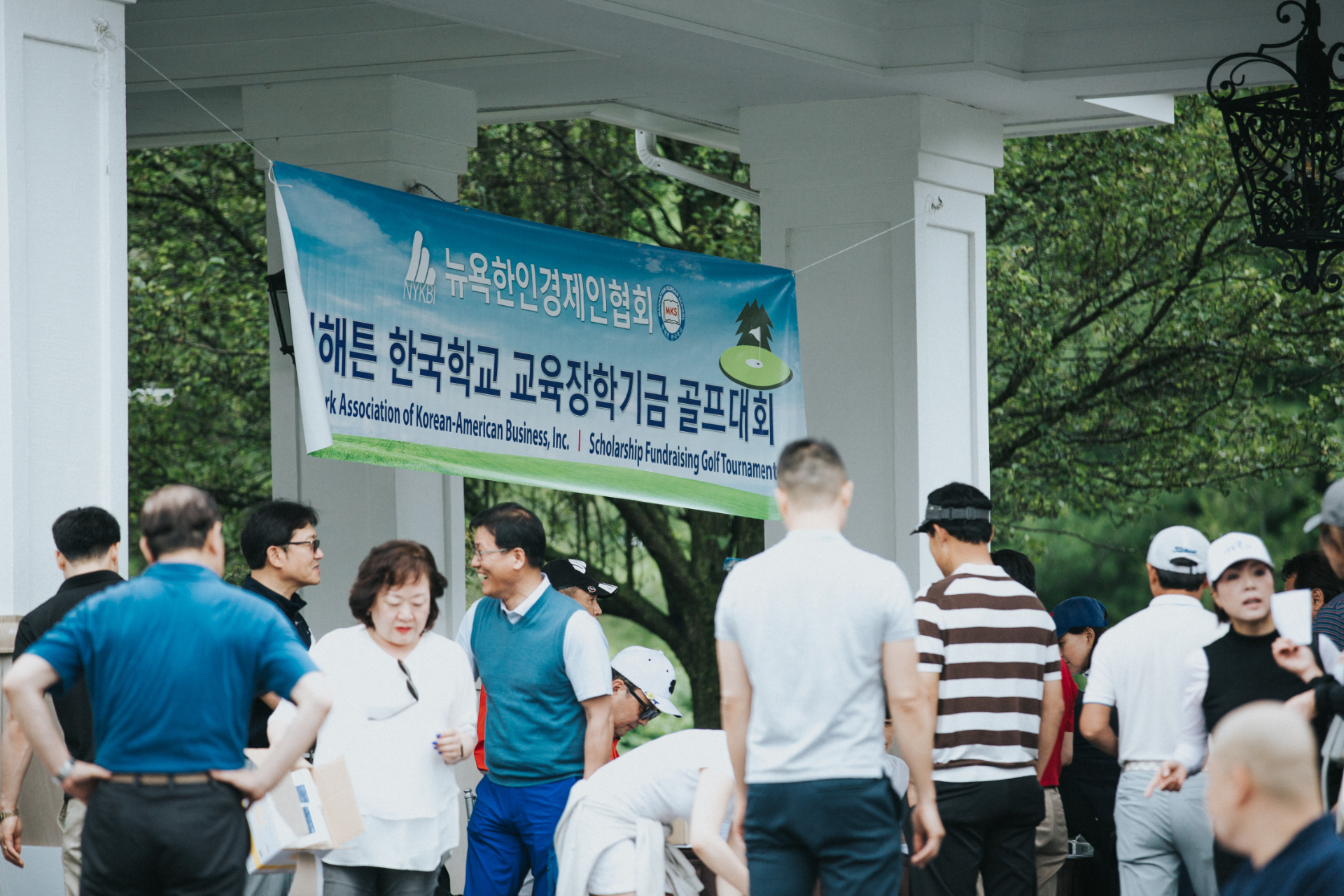 https://nykbi.com/new/wp-content/uploads/2019/07/190619-Scholarship-Fundraising-Golf-Tournament-003.jpg