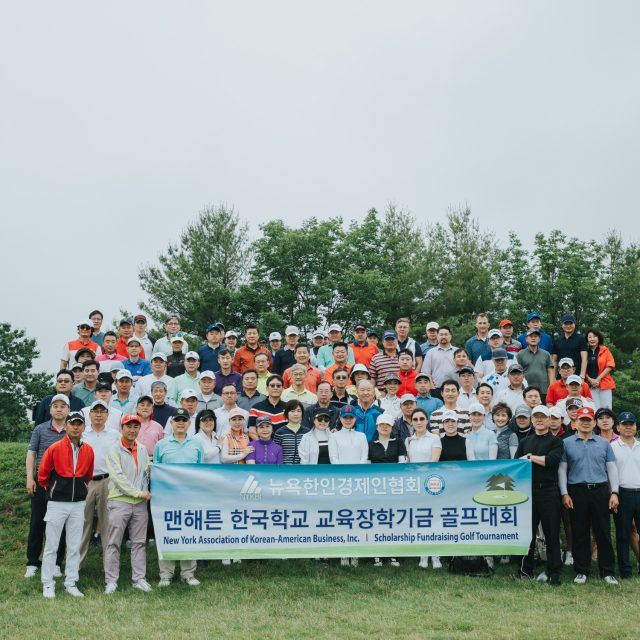 https://nykbi.com/new/wp-content/uploads/2019/07/190619-Scholarship-Fundraising-Golf-Tournament-009-640x640.jpg