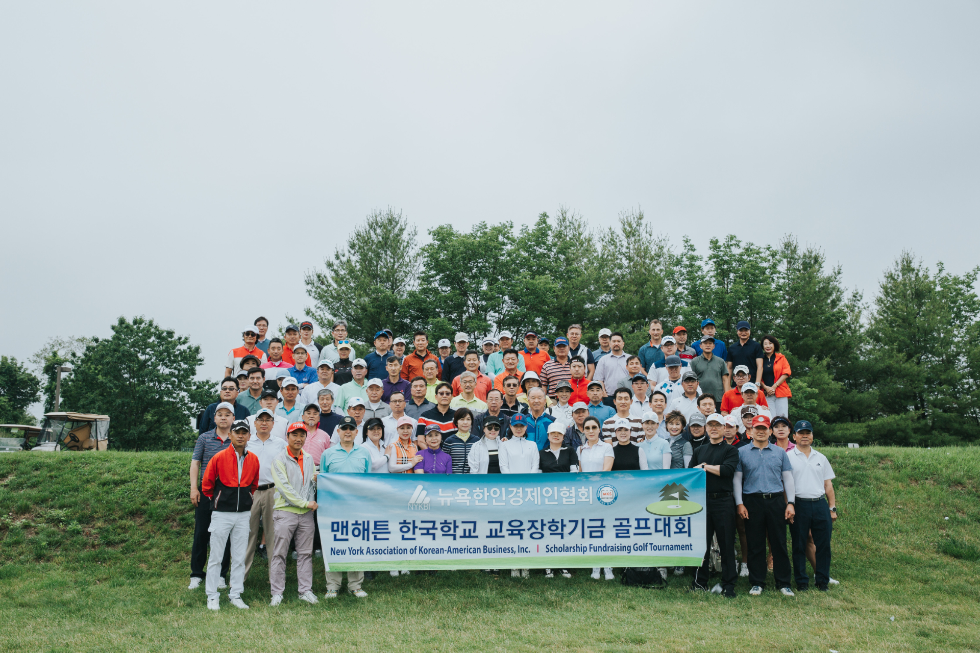 https://nykbi.com/new/wp-content/uploads/2019/07/190619-Scholarship-Fundraising-Golf-Tournament-009.jpg