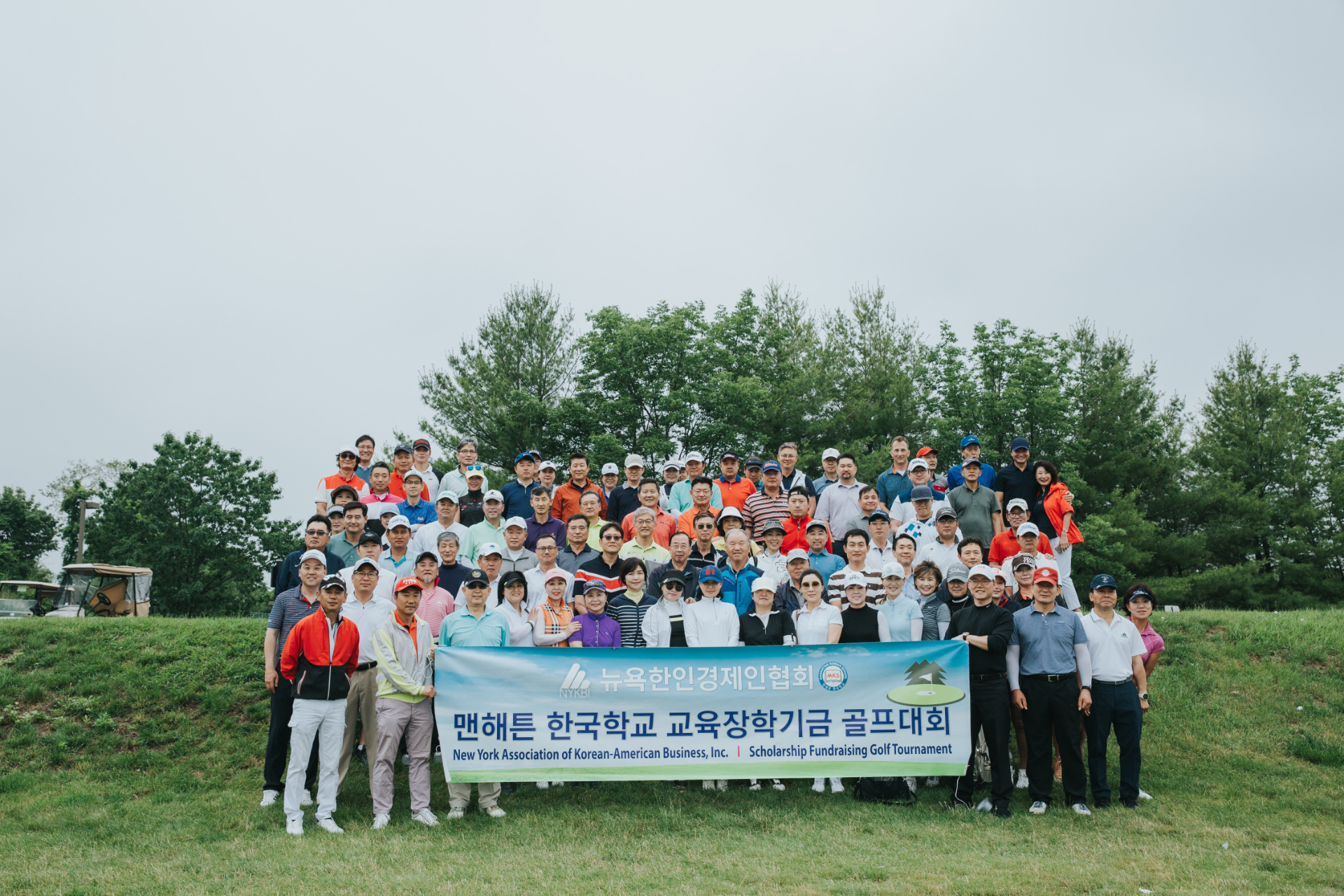 https://nykbi.com/new/wp-content/uploads/2019/07/190619-Scholarship-Fundraising-Golf-Tournament-010.jpg