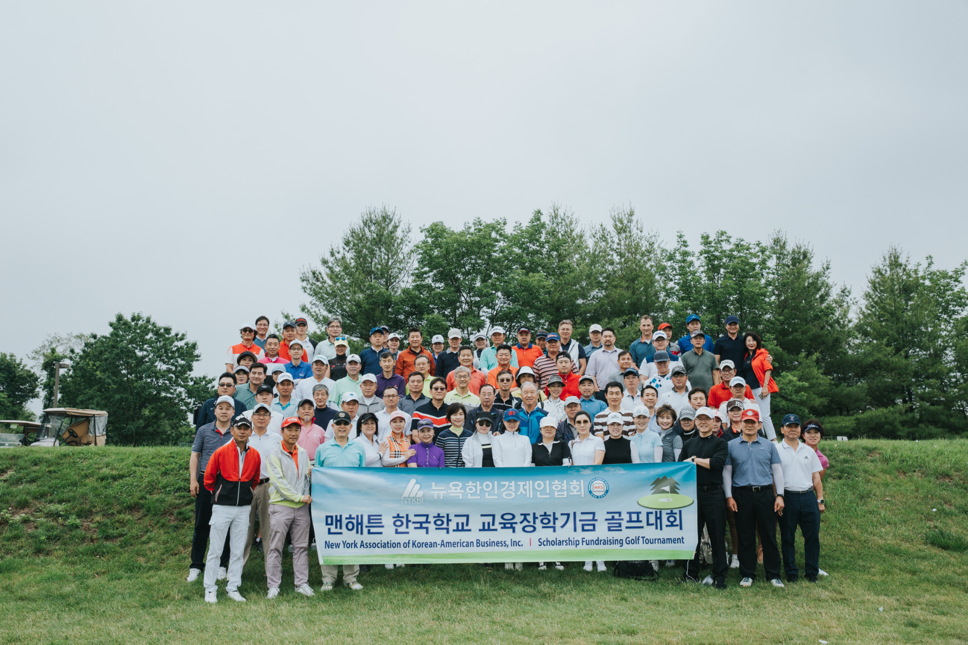 https://nykbi.com/new/wp-content/uploads/2019/07/190619-Scholarship-Fundraising-Golf-Tournament-011.jpg