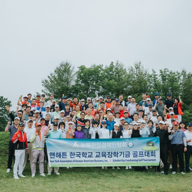 https://nykbi.com/new/wp-content/uploads/2019/07/190619-Scholarship-Fundraising-Golf-Tournament-013-640x640.jpg