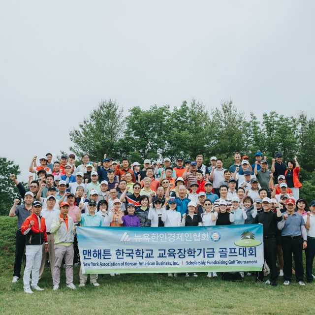 https://nykbi.com/new/wp-content/uploads/2019/07/190619-Scholarship-Fundraising-Golf-Tournament-016-640x640.jpg