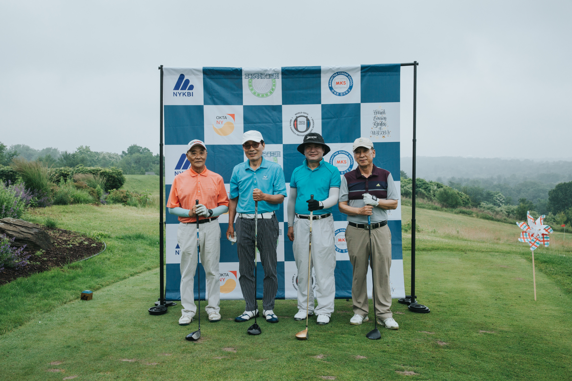 https://nykbi.com/new/wp-content/uploads/2019/07/190619-Scholarship-Fundraising-Golf-Tournament-021.jpg