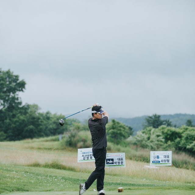 https://nykbi.com/new/wp-content/uploads/2019/07/190619-Scholarship-Fundraising-Golf-Tournament-025-640x640.jpg