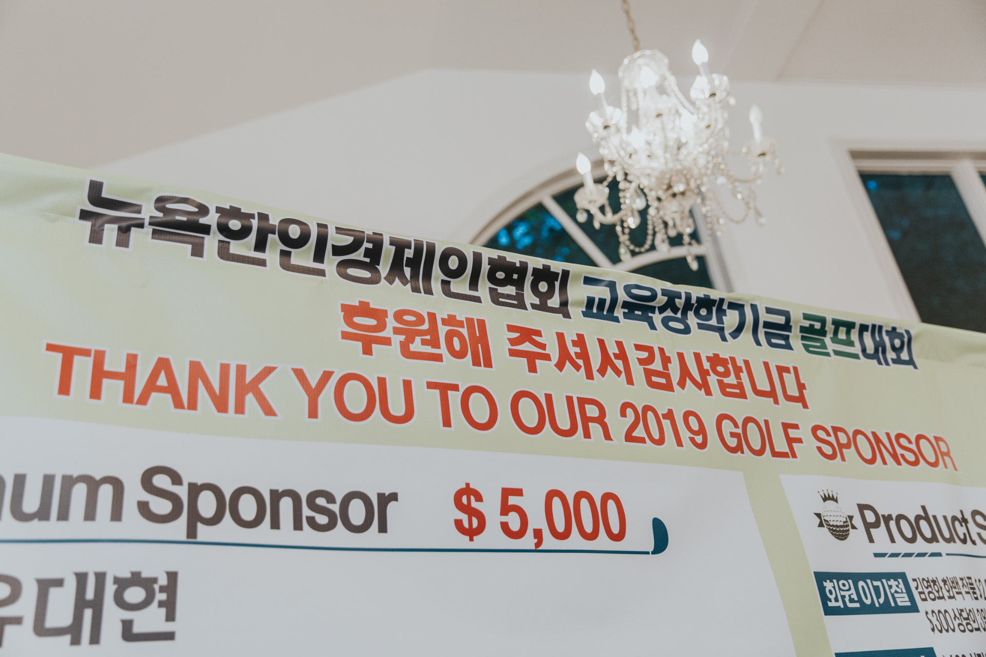 https://nykbi.com/new/wp-content/uploads/2019/07/190619-Scholarship-Fundraising-Golf-Tournament-033.jpg