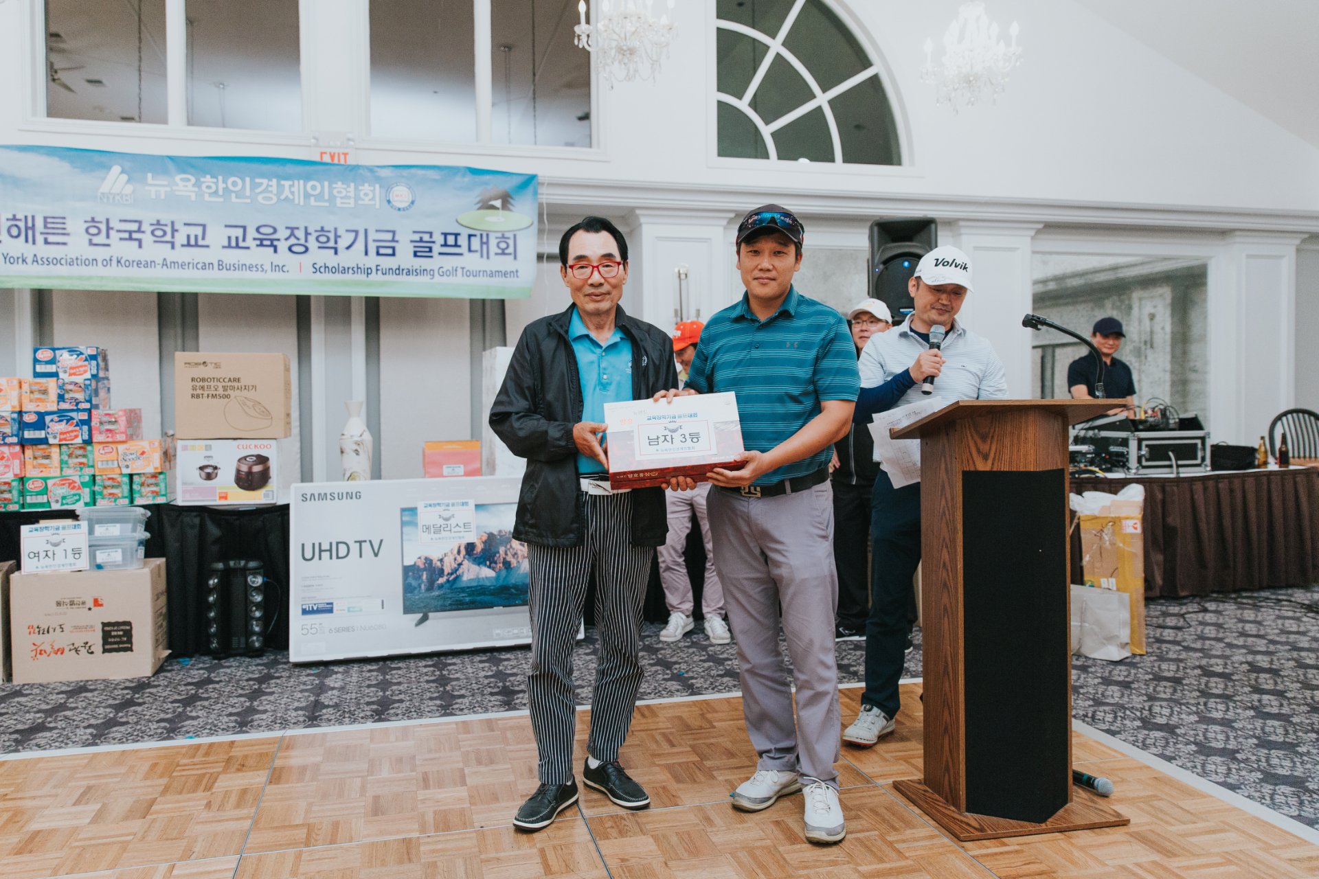 https://nykbi.com/new/wp-content/uploads/2019/07/190619-Scholarship-Fundraising-Golf-Tournament-049.jpg