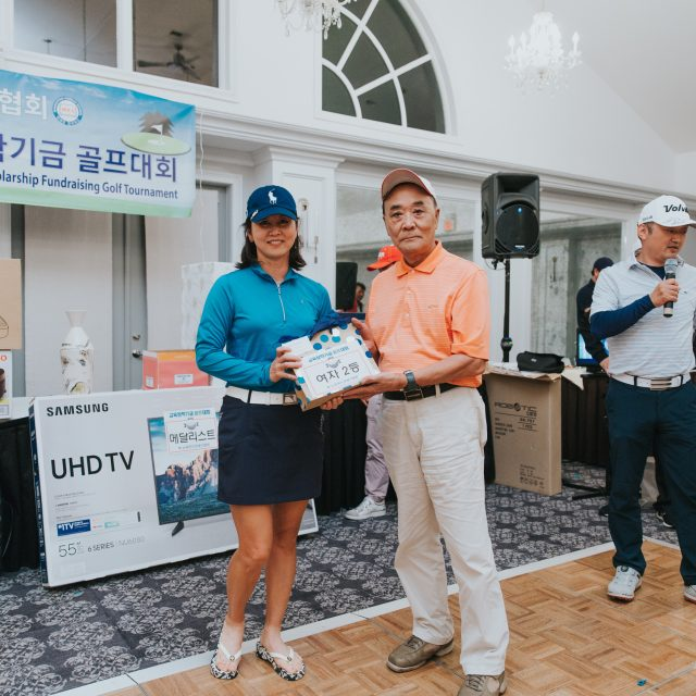 https://nykbi.com/new/wp-content/uploads/2019/07/190619-Scholarship-Fundraising-Golf-Tournament-050-640x640.jpg