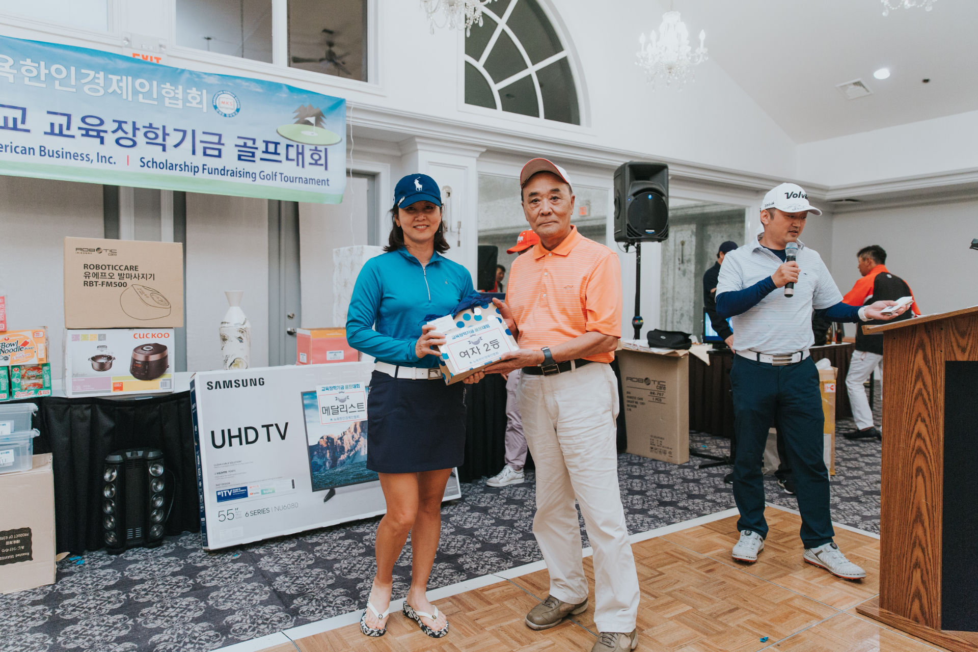 https://nykbi.com/new/wp-content/uploads/2019/07/190619-Scholarship-Fundraising-Golf-Tournament-050.jpg