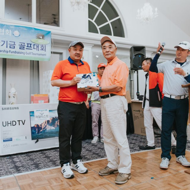 https://nykbi.com/new/wp-content/uploads/2019/07/190619-Scholarship-Fundraising-Golf-Tournament-051-640x640.jpg
