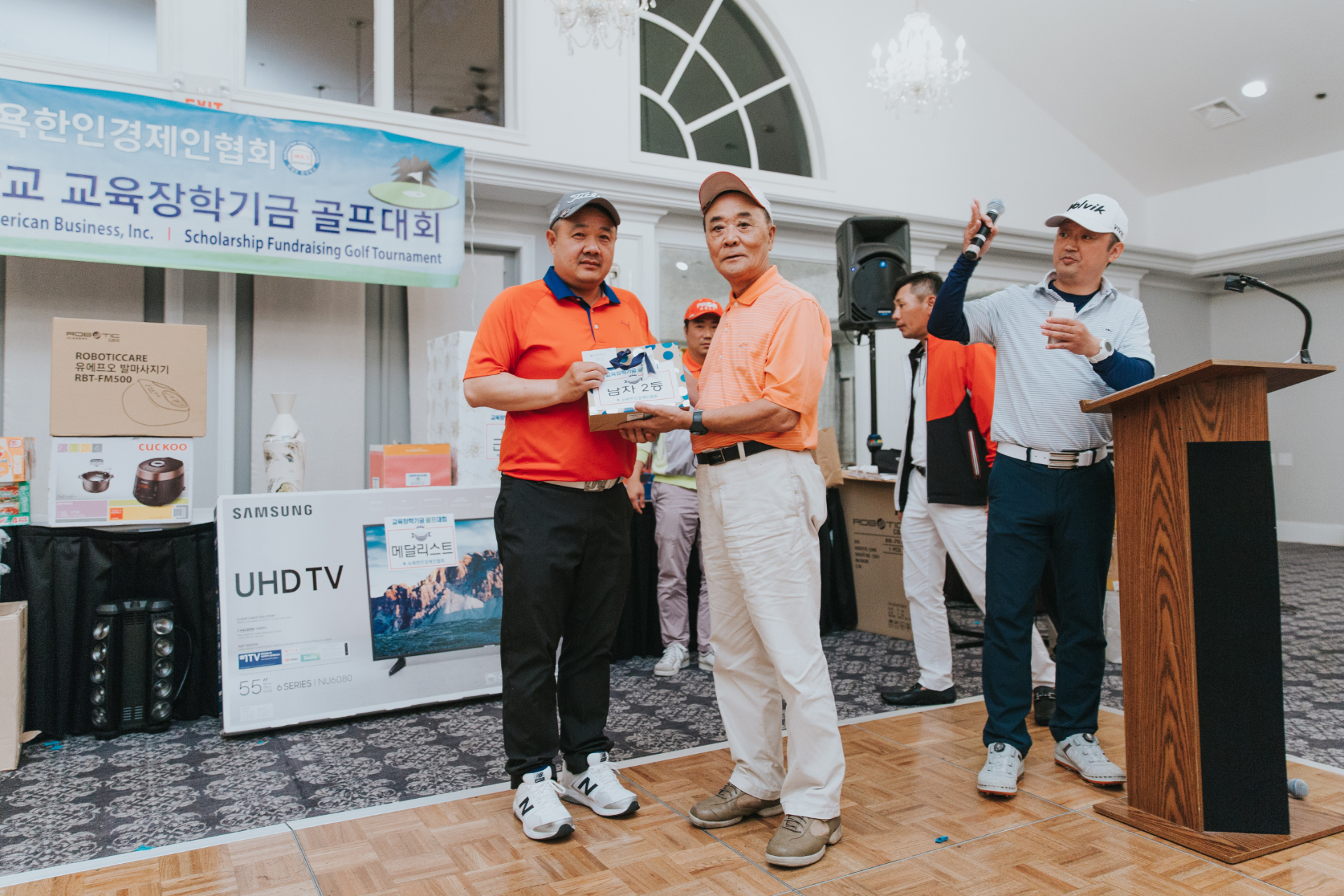 https://nykbi.com/new/wp-content/uploads/2019/07/190619-Scholarship-Fundraising-Golf-Tournament-051.jpg