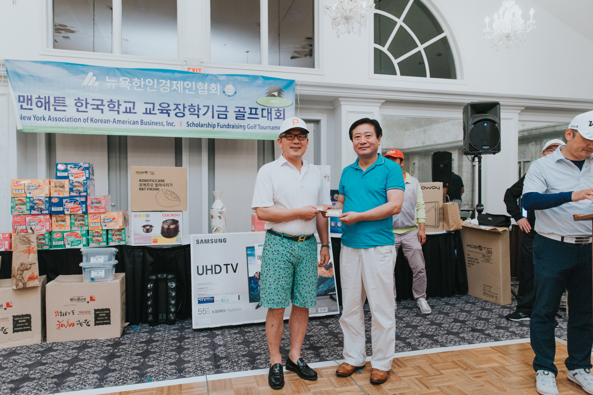 https://nykbi.com/new/wp-content/uploads/2019/07/190619-Scholarship-Fundraising-Golf-Tournament-053.jpg