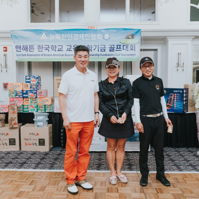 https://nykbi.com/new/wp-content/uploads/2019/07/190619-Scholarship-Fundraising-Golf-Tournament-054-640x640.jpg