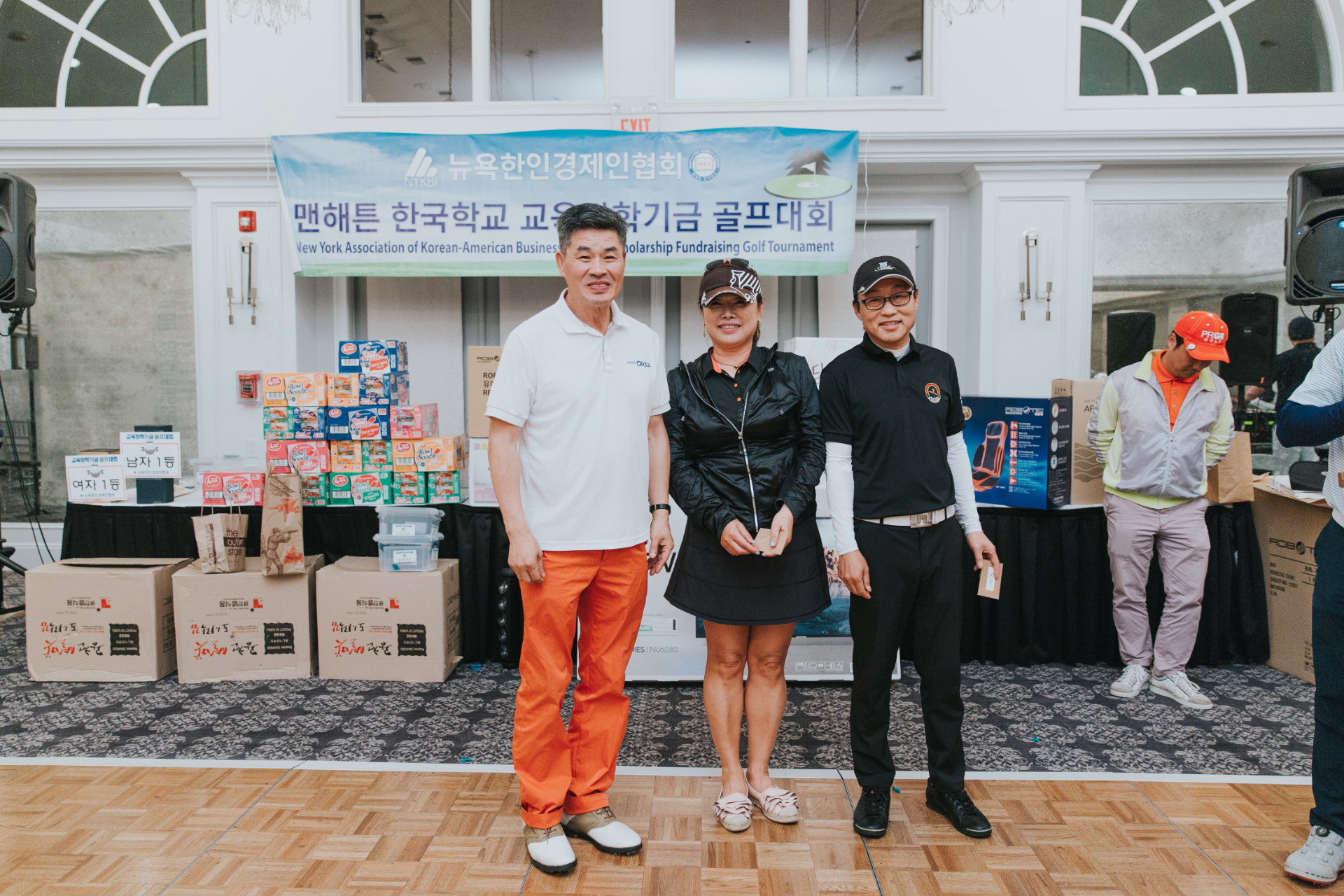 https://nykbi.com/new/wp-content/uploads/2019/07/190619-Scholarship-Fundraising-Golf-Tournament-054.jpg