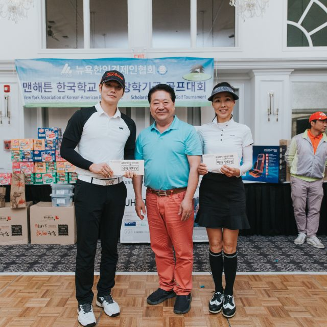 https://nykbi.com/new/wp-content/uploads/2019/07/190619-Scholarship-Fundraising-Golf-Tournament-055-640x640.jpg