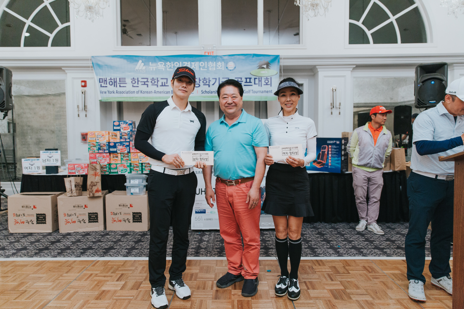 https://nykbi.com/new/wp-content/uploads/2019/07/190619-Scholarship-Fundraising-Golf-Tournament-055.jpg