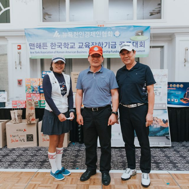 https://nykbi.com/new/wp-content/uploads/2019/07/190619-Scholarship-Fundraising-Golf-Tournament-056-640x640.jpg