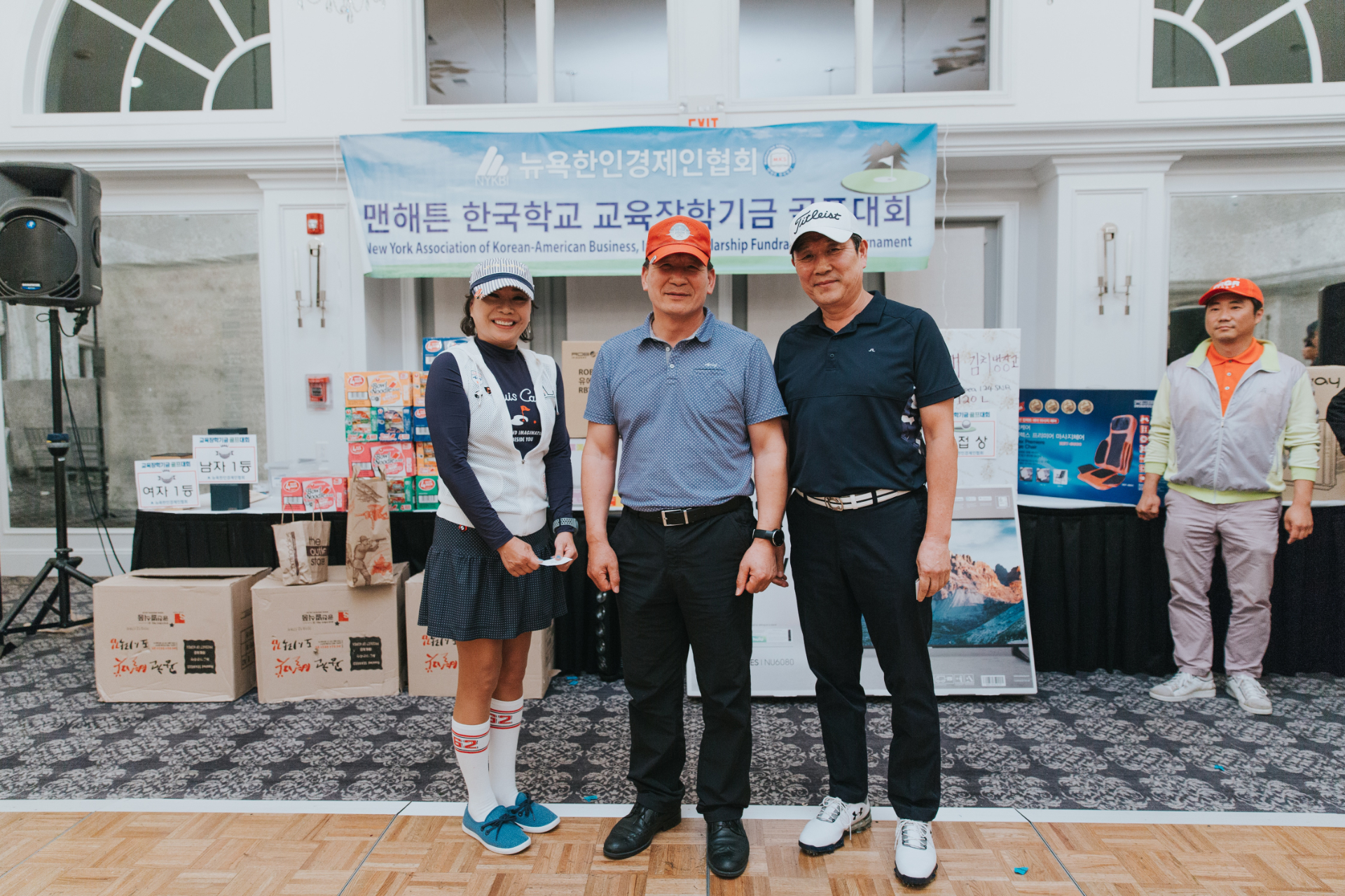 https://nykbi.com/new/wp-content/uploads/2019/07/190619-Scholarship-Fundraising-Golf-Tournament-056.jpg