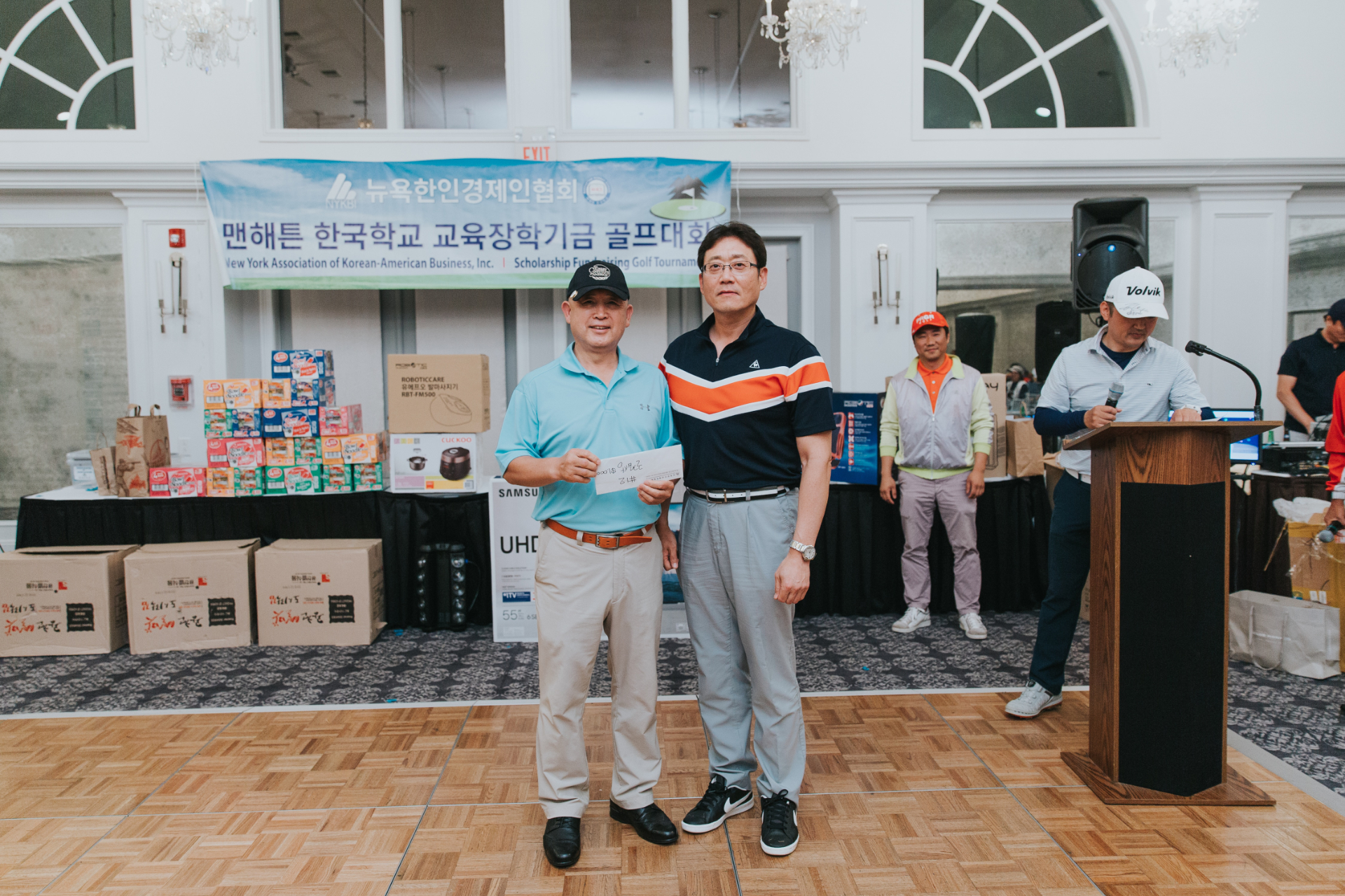 https://nykbi.com/new/wp-content/uploads/2019/07/190619-Scholarship-Fundraising-Golf-Tournament-060.jpg