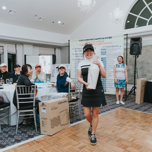 https://nykbi.com/new/wp-content/uploads/2019/07/190619-Scholarship-Fundraising-Golf-Tournament-063-640x640.jpg