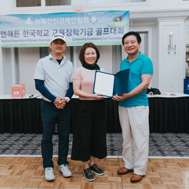 https://nykbi.com/new/wp-content/uploads/2019/07/190619-Scholarship-Fundraising-Golf-Tournament-064-640x640.jpg