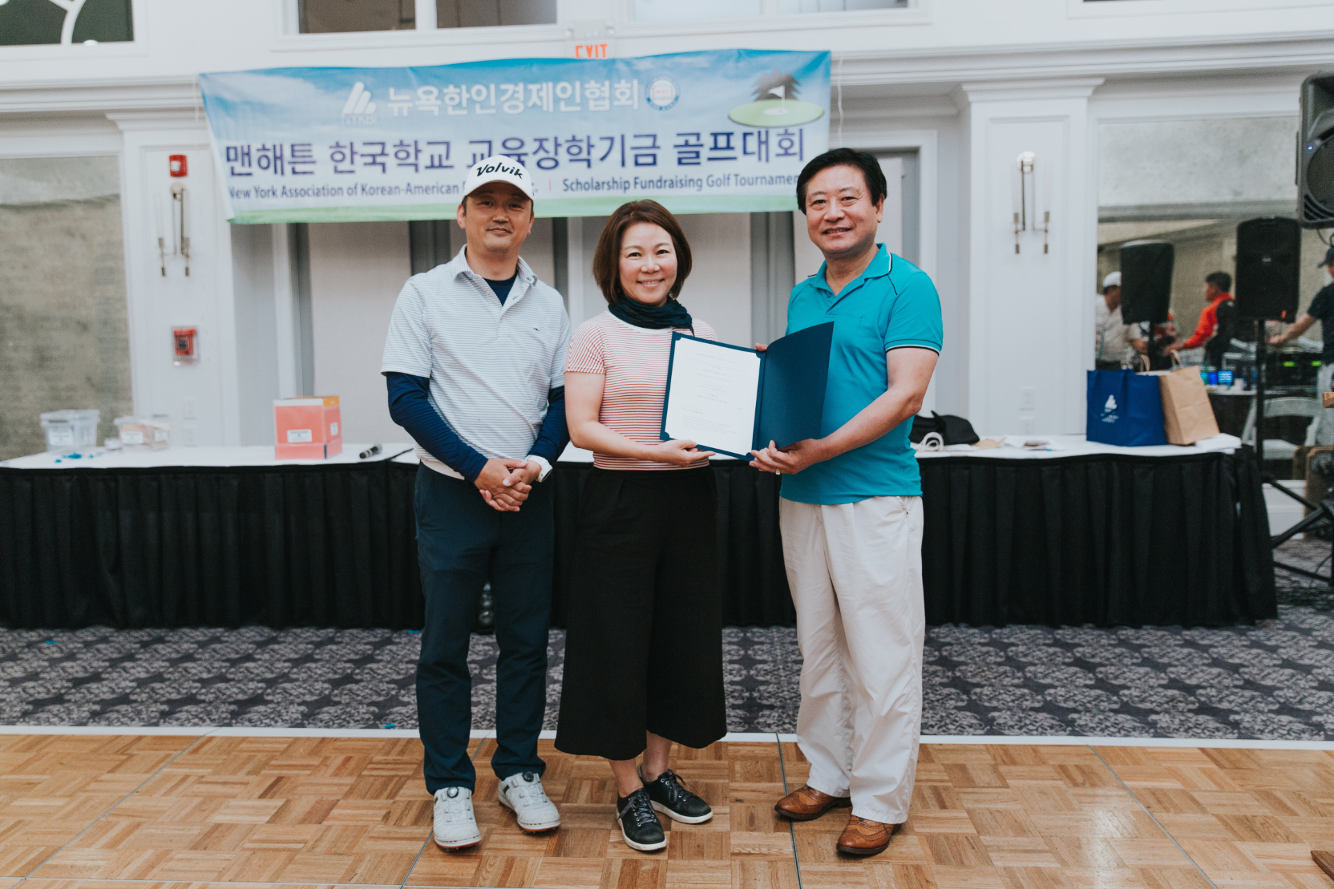 https://nykbi.com/new/wp-content/uploads/2019/07/190619-Scholarship-Fundraising-Golf-Tournament-064.jpg